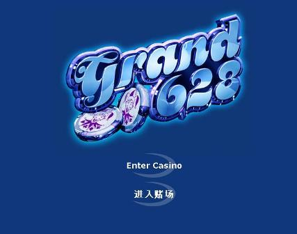 Bolatangkas Game Review #7: GRAND628